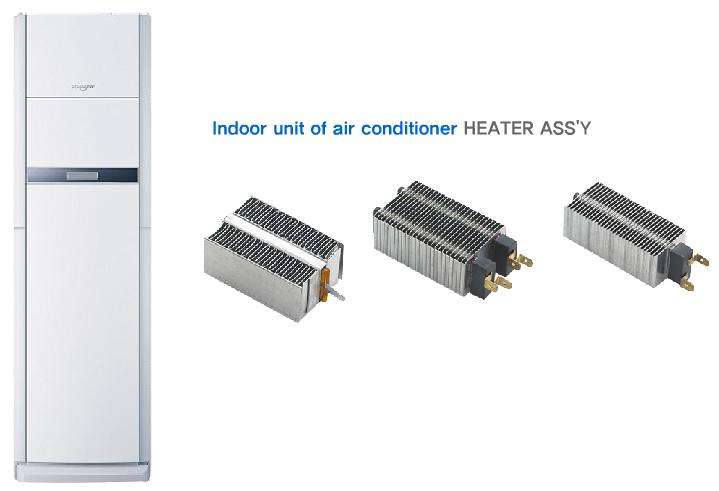 PTC Heater (Indoor unit of air conditioner PTC Heater)