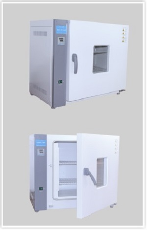 Sell Hot Air Oven