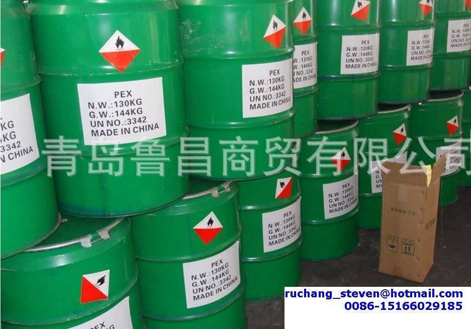 we sell Potassium Ethyl Xanthate(PEX)-high quality Flotation reagent