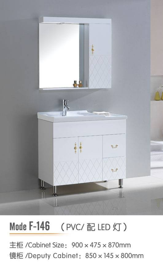 supply PVC bathroom cabinet