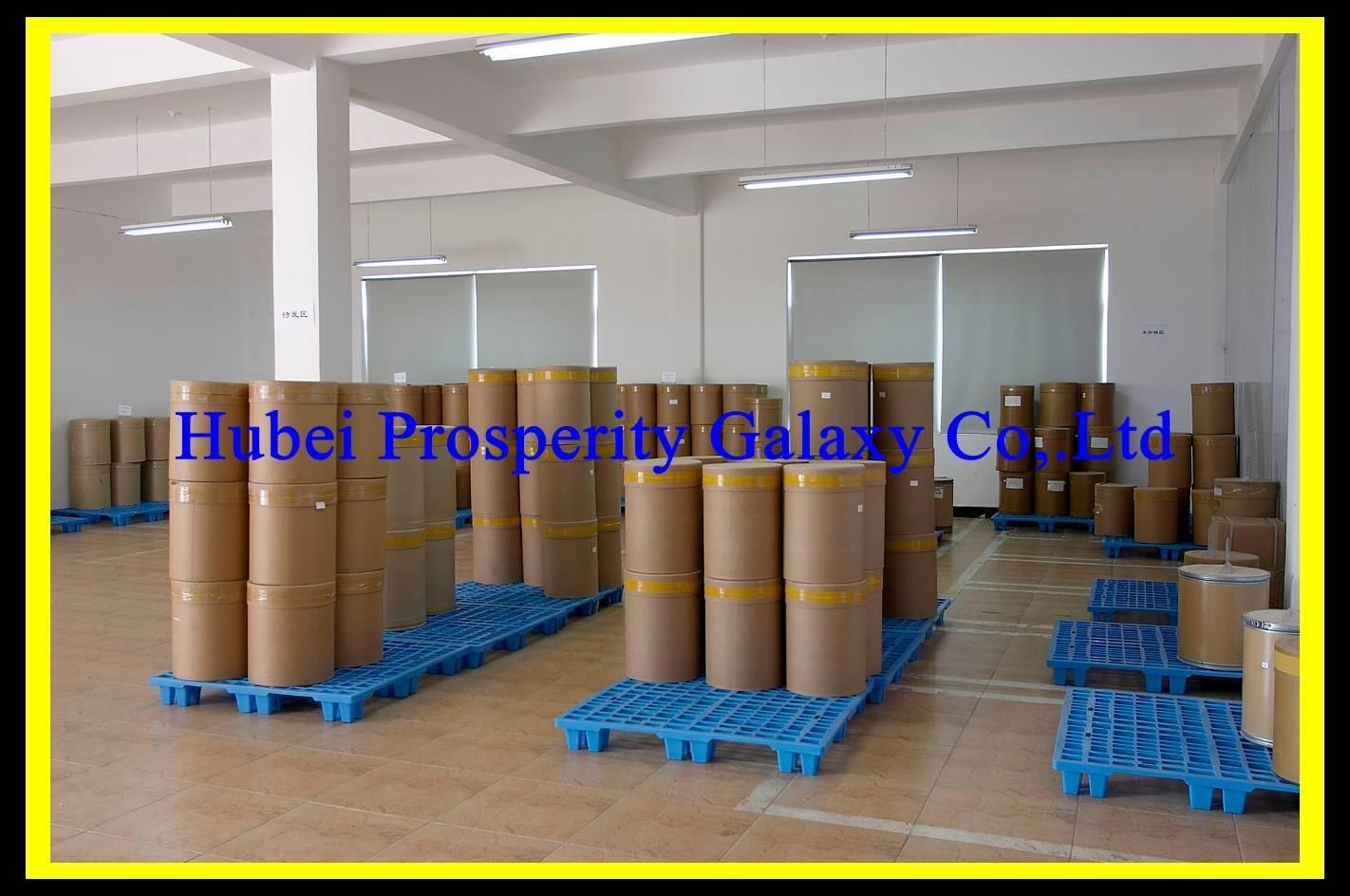 Chitosan CAS 9012-76-4 Food grade