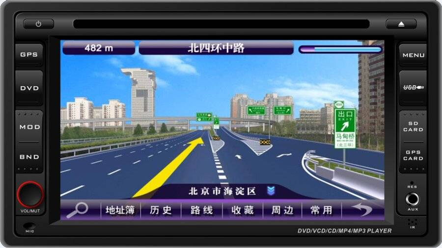 2 Din Universal Car MP5 Player HMF-7806