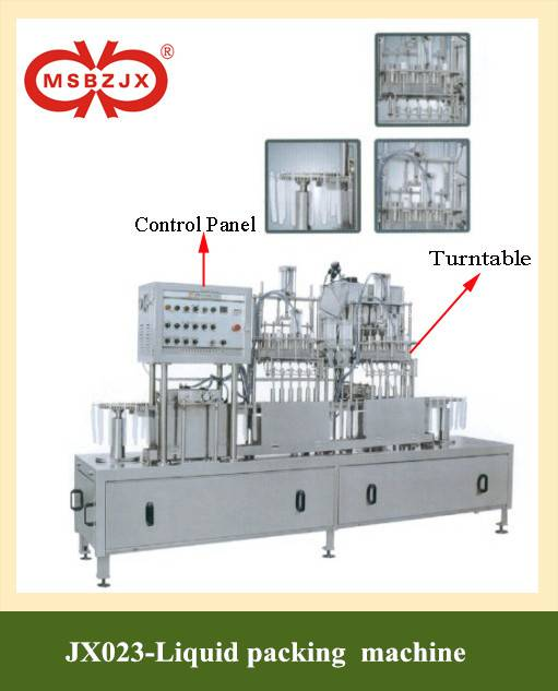 JX023-Automatic Ice Lolly Filling and sealing Machinery