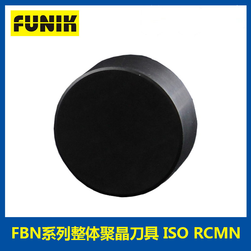 CBN round inserts for machining mill roll and collars