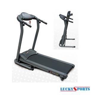 1.5HP Motorized Treadmill, AC & DC Electric Treadmill,