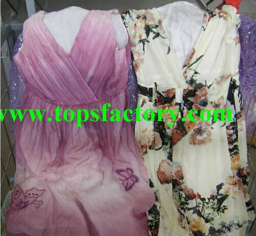 find used clothes buyer