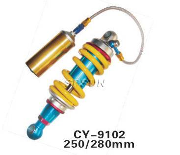 Sell motorcycle shock absorber