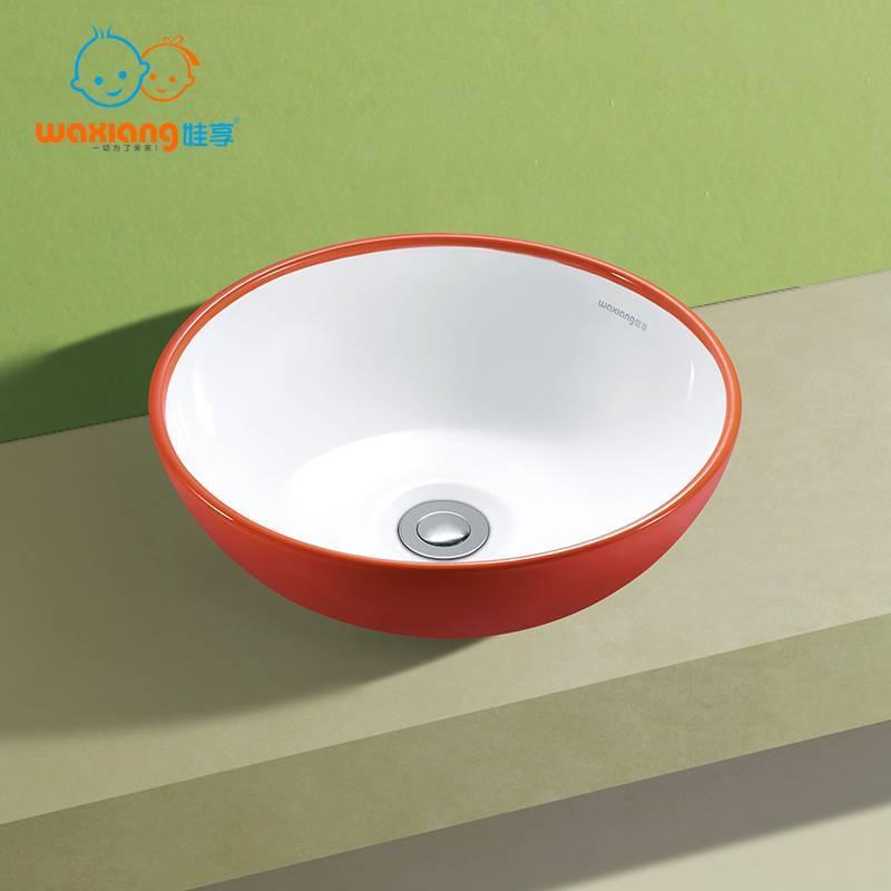 Round Bathroom Porcelain Ceramic Vessel Vanity Sink Art Basin Suitable For Children