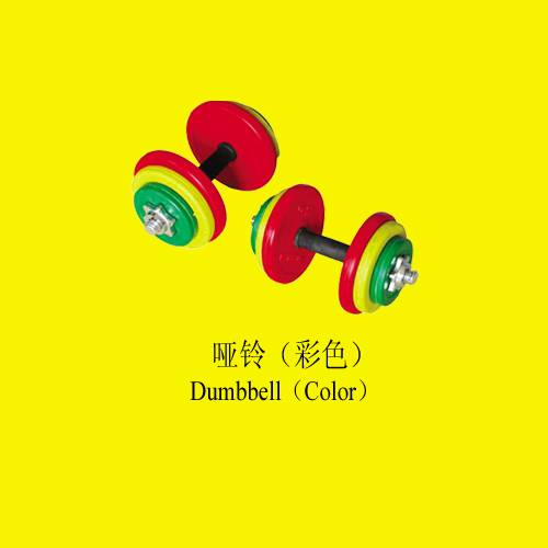 colored dumbbell