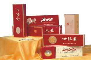 Sell packaging box