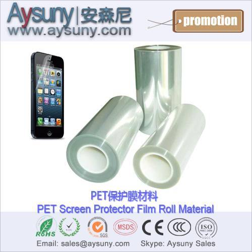 Clear silicone adhesive PET screen guard roll material