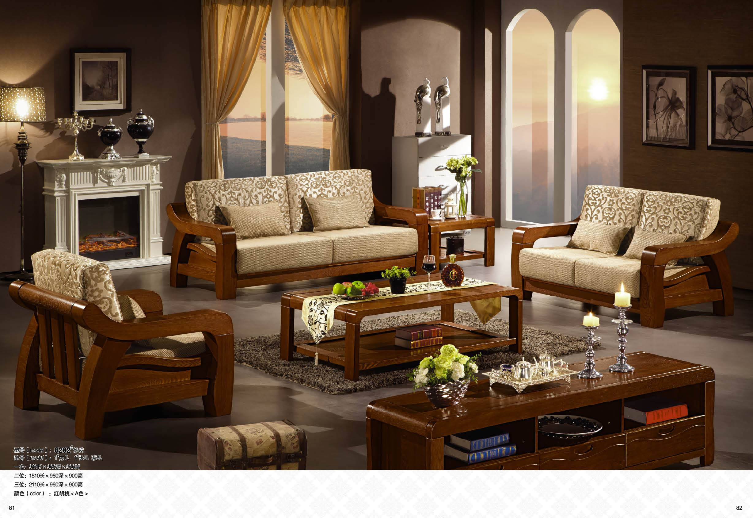 Living room sofa,home sofa,sofa