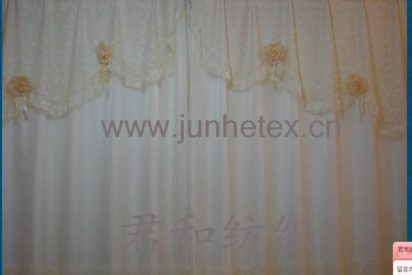 hotel bath curtain