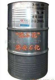 PEG(9) monooleate, 9004-96-0