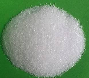Lorcaserin hydrochloride