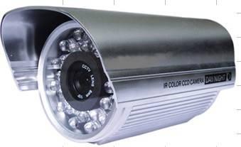 50M IR Waterproof Camera