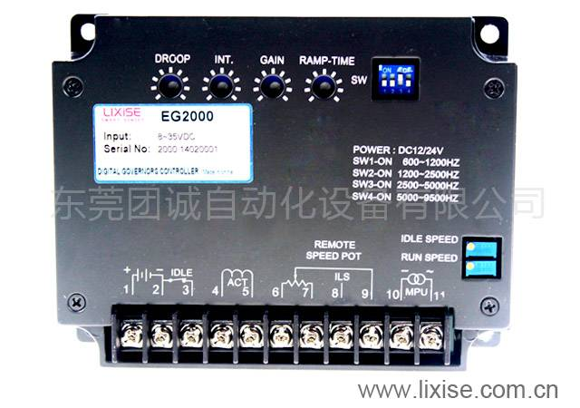 EG2000 generator electronic governor