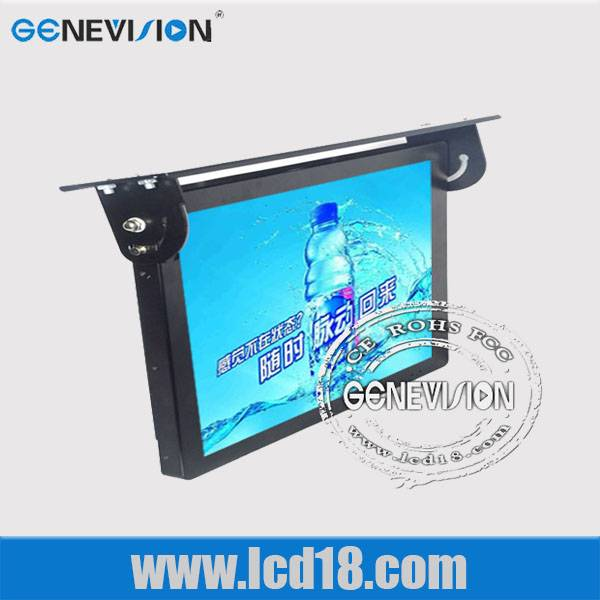 19 bus/taxi digital signage LCD media advertising display player