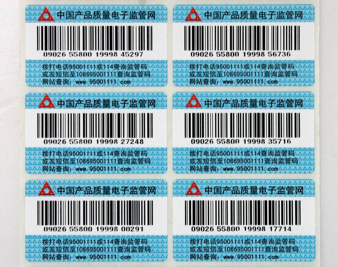 anti counterfeit labels adhesive labels private labels