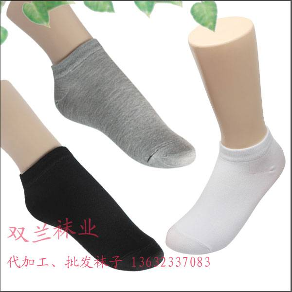 plain Low-cut cotton socks in three colors