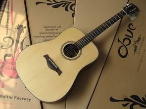40'' Acoustic guitar lyy-0007