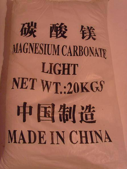 Sell Pharmaceutical Grade Magnesium Carbonate