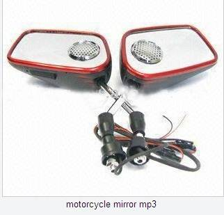 motorcycle Rearview Mirror anti-theft MP3 Player FM Radio