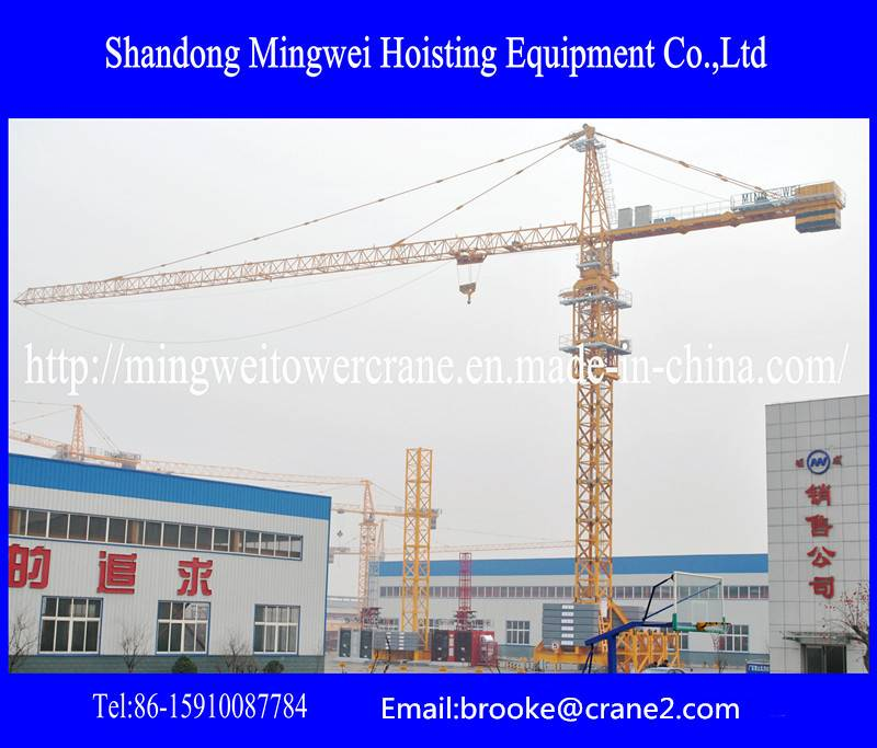 4t Construction Machinery Tower Crane (QTZ50-4810) -with Jib 48m