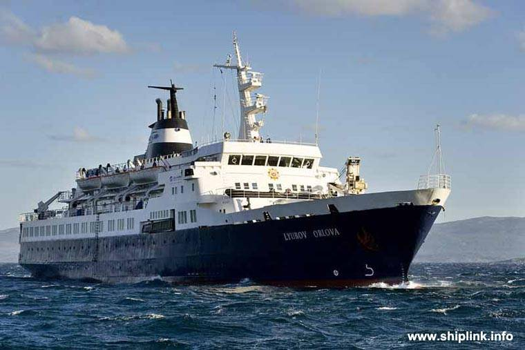 Day Night passenger Cruise Ship 110pax - ship for sale