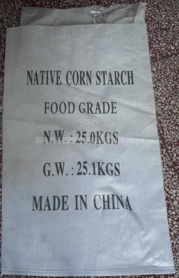 Sell Starch Potato