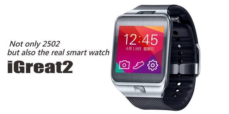 Sell smart watch IGREAT 2