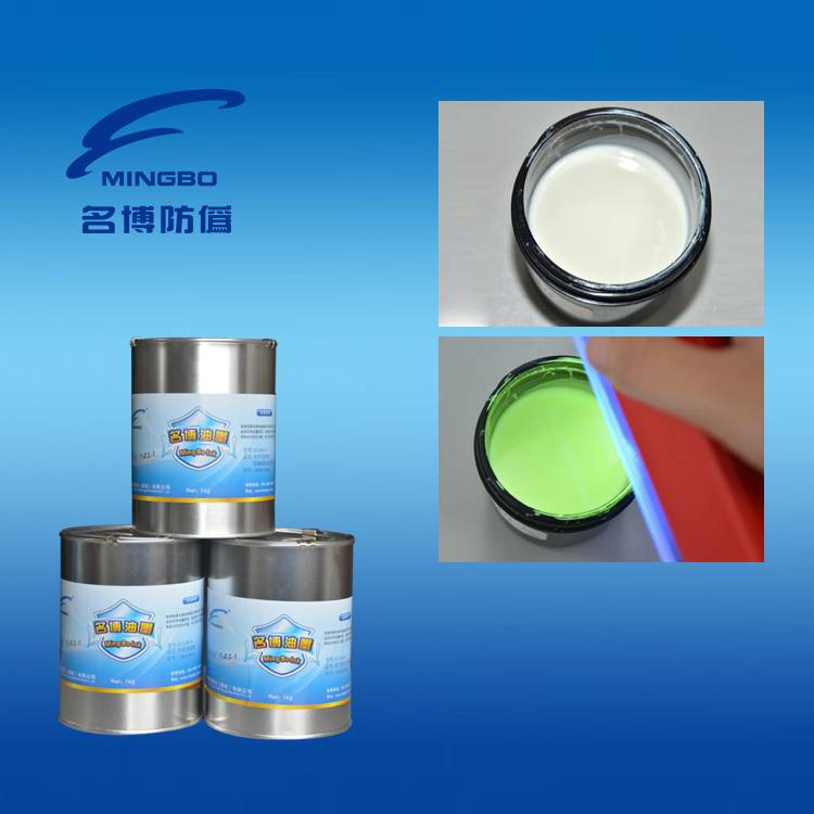 screen printing ink for UV invisible ink