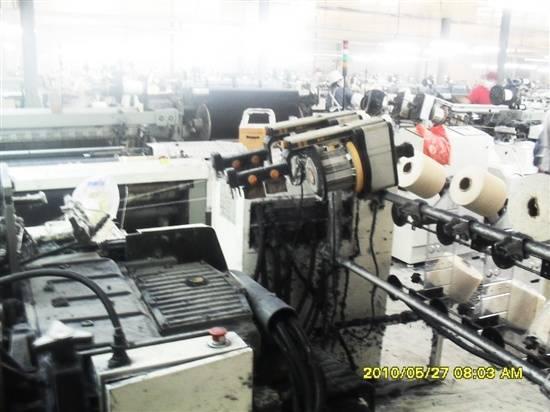 used Vamatex loom for sell