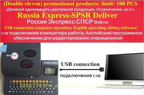 Cable ID printer electronic lettering machine tube printer S700E
