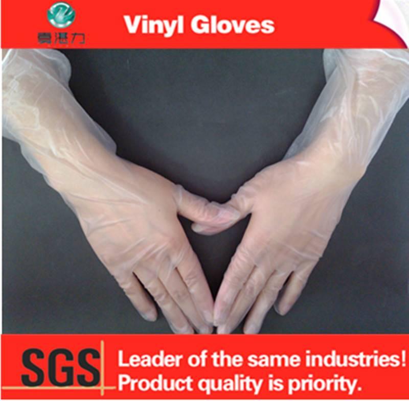 china vinyl examination gloves