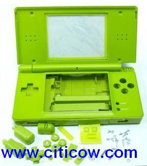 NDS Lite special shell(Green)