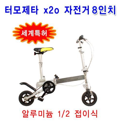 8inch folding bicycle, aluminum a-bike, termozeta x2o