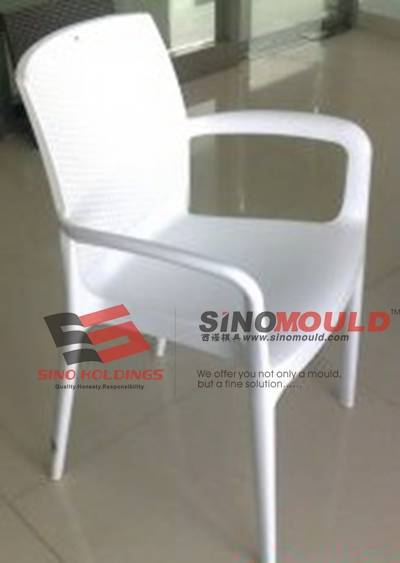 gas chair molds