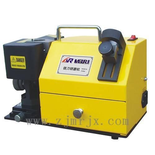 Milling Machine Tool MR-X3