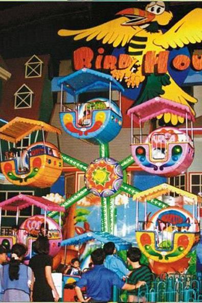 Birld House Wheel 12/24seats Decorative Romantic Mini Ferris Wheel Amusement Rides / Equipment