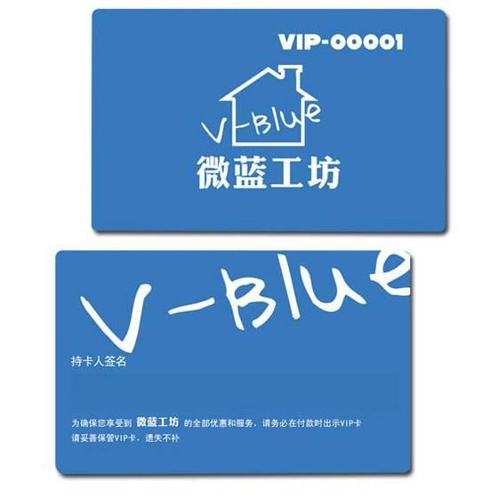 Gift Card/PVC Card/Plastic Card