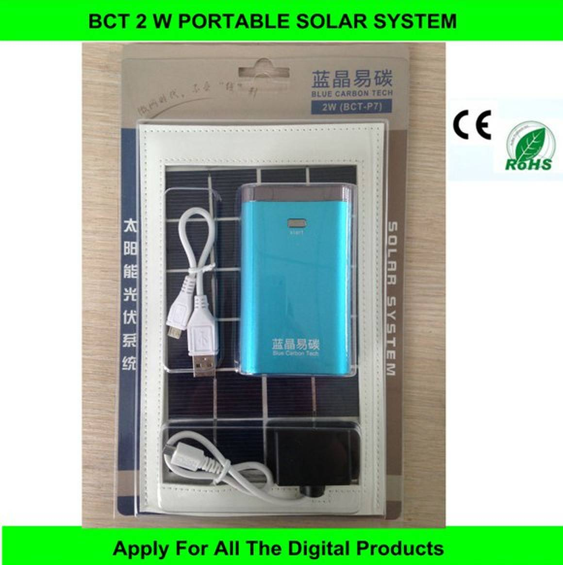 2w mini solar charger system