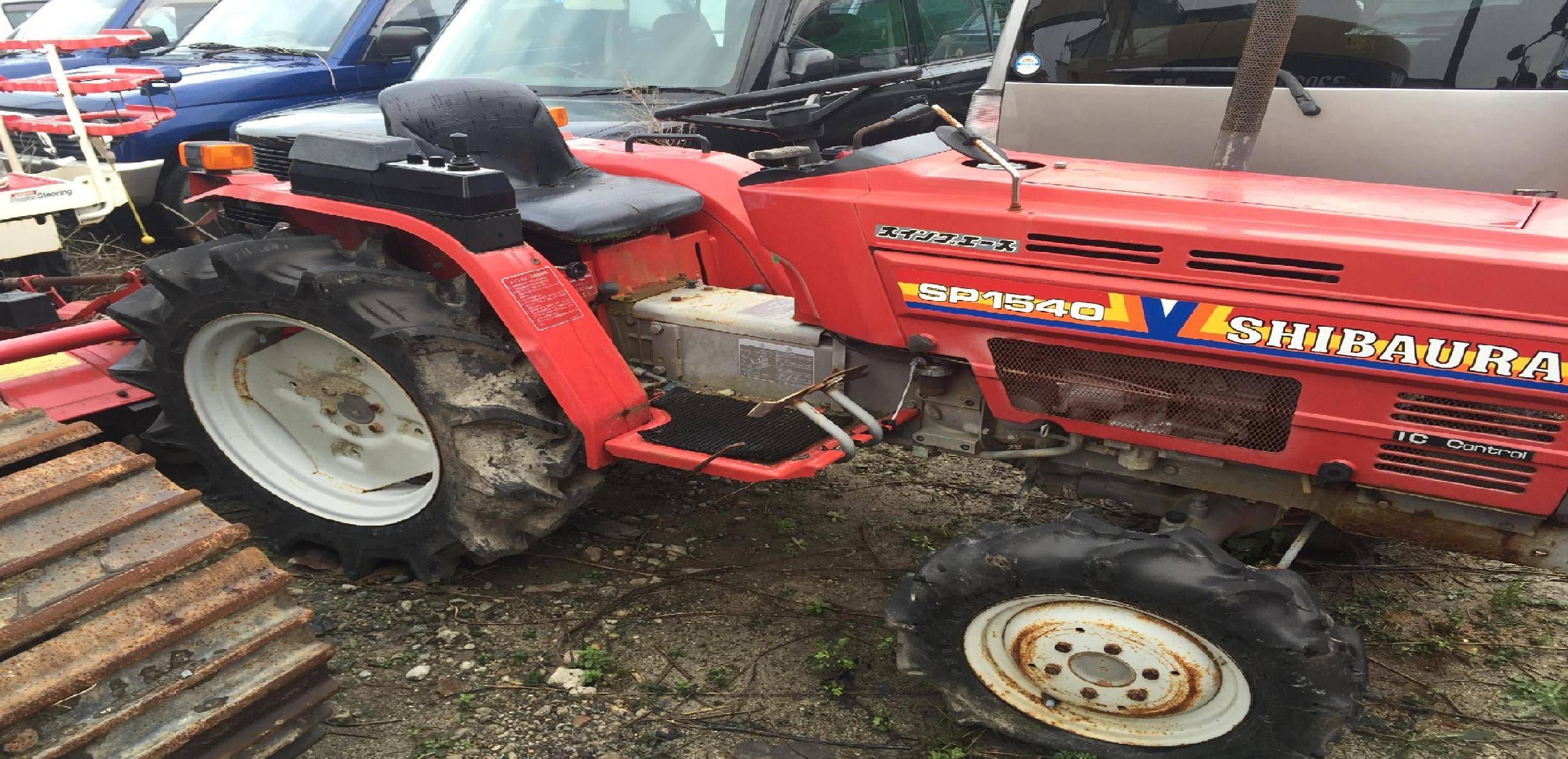 Used tractor Shibaura SP1540