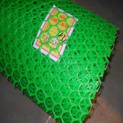Plastic Wire Cloth Filter Screen