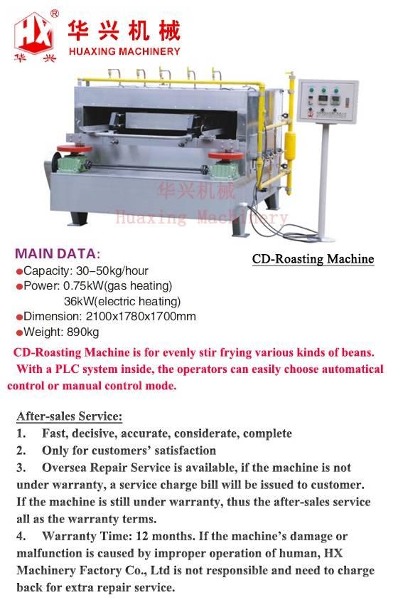 CD-Roasting Machine