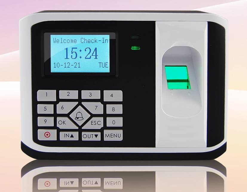 Fingerprint Time Attendance and Access Control
