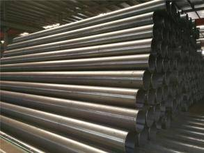 ERW Steel Pipe O.D: 21.3mm-323.9mm