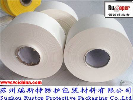 VCI corrosion inhibiting paper in small roll