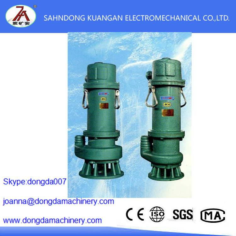 BQS mining flameproof submersible sand pump