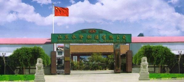 ChengLongForging